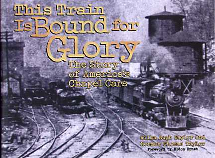 This Train Is Bound For Glory cover picture.